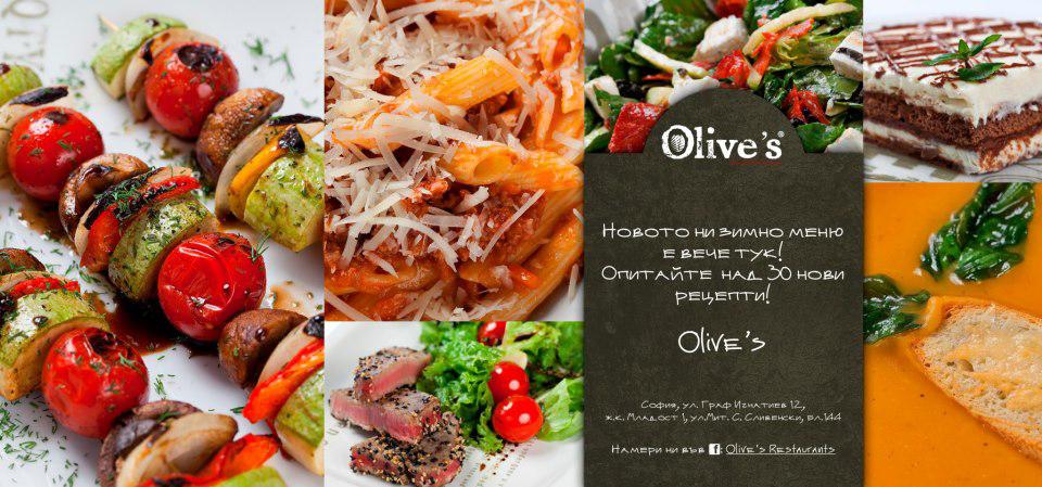 Фотограф: Богдан Шахънски; Ново меню в ресторанти Olive's